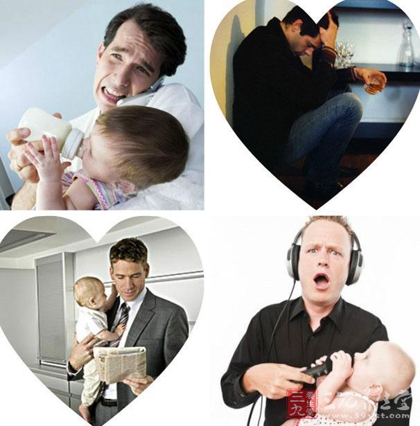盘点男人的产后抑郁症的应对措施