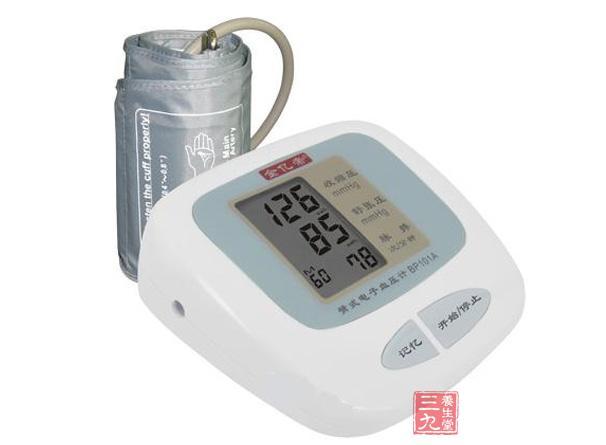 金亿帝臂式电子血压计