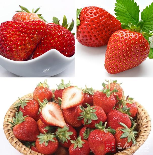 长寿食物之二:草莓