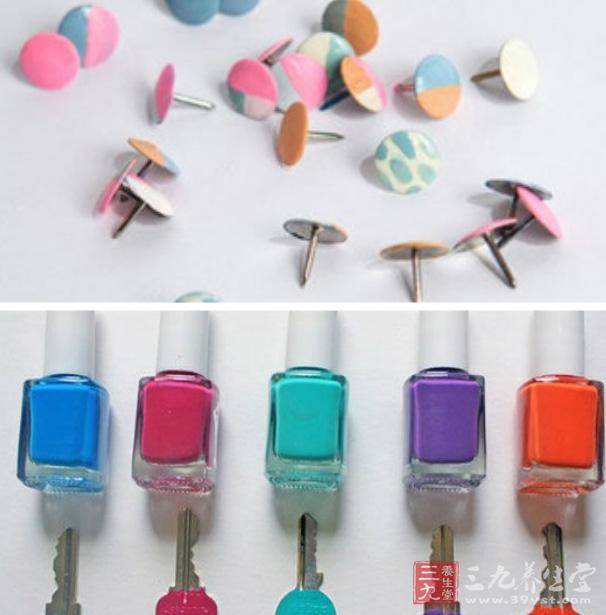 这种卸除甲油的方法很实用也很方便,重要的是可以让敏感或是薄的指甲大程度的得到保护,也有利于指甲的自然修复。   指甲油涂在别处的小妙招   1、涂图钉   单调的图钉千篇一律,不过你可以把指甲油涂抹在图钉的圆盘上,图案随你喜欢,颜色也可以任意选择,这下连办公用品也都可以跟你走同色系路线了。   2、装饰钥匙   家门钥匙、车钥匙、防盗门钥匙一大堆,每一个长得都差不多怎么办?