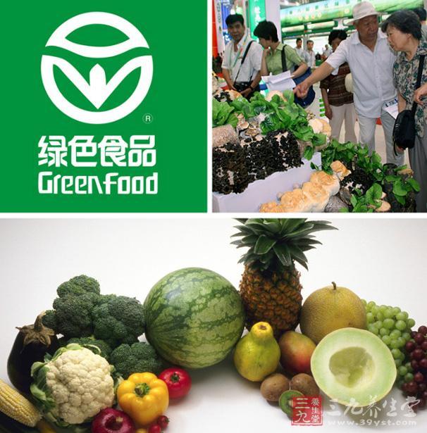 如今的绿色食品越来越贴近生活,也是一种随处可见的食品,那什么是绿色食品呢?绿色食品是指不含化学成分、不残留化学药物,食用时对人体没有伤害的食物,我们常说的绿色食品不仅仅指蔬菜是绿的食物。   一些水果,例如草莓,橘子等其他颜色的食品也可以叫做绿色食品。绿色食品不仅能能够满足人体对营养物质的需要,更加不伤害人体,因此受到了许多人的欢迎。那么绿色食品都有哪些好处呢?