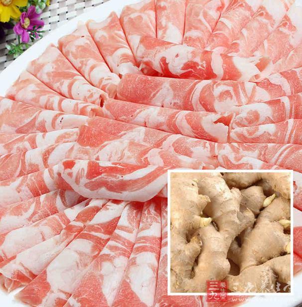 羊肉配生姜