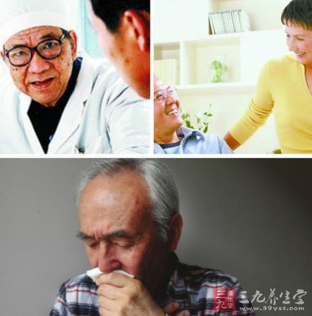 慢性支气管炎的预防方法 - 三九养生堂