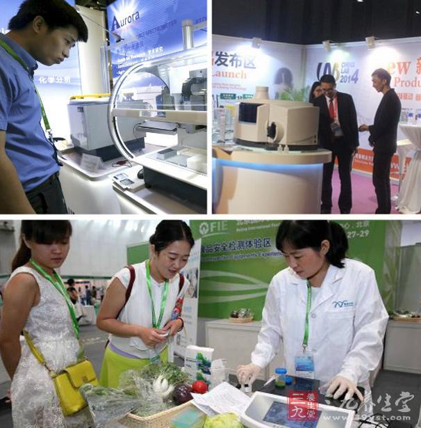 2014北京国际<a href=http://www.chinaena.com/ship target=_blank >食品</a>安全检测设备展览会近日在京举办