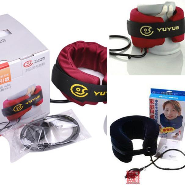 颈椎牵引器磁疗远红外心情舒畅,矫正肩膀酸痛的专用牵引器.