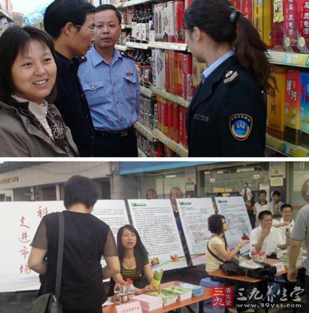 国庆长假西安未发生群体性食物中事件 三