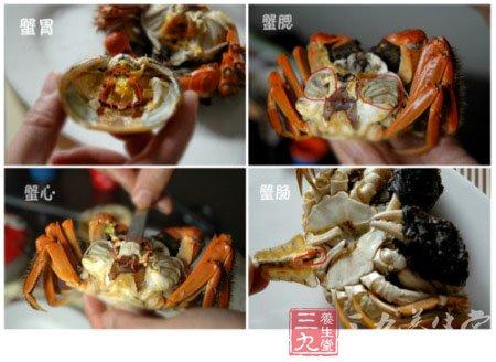 秋季吃螃蟹的三大禁忌
