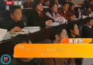 健康北京:我的健康我做主(一)