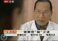 健康北京:揭秘肥胖和疾病的关系