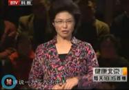 健康北京:深冬排毒一身轻