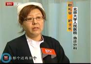 健康北京:恶狗防御战 三次跨越生死线