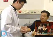 健康北京:自已战胜高血压