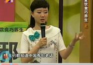 健康五六点:初夏饮食巧养生(上)