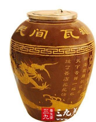 人蛇大战谁怕雄黄酒(4)性感照曹曦月图片