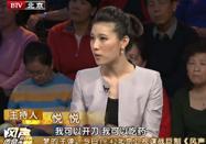 20110328北京养生堂视频全集:何裕民教你防肺癌