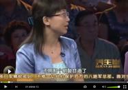 20110810养生堂视频:张晋童文新讲孜然茴香