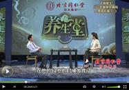 20110805北京卫视养生堂:车念聪讲肝炎的伤害