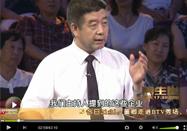 20110802养生堂视频:郝凤桐讲汞对人体的危害