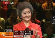 20110115北京养生堂视频:吴大真讲百合花的妙用