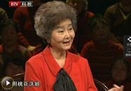 20110122养生堂视频:吴大真讲桃花的妙用