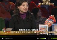 20110319养生堂视频:陈红讲解高血脂症的原因