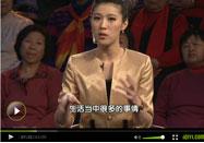 20110312养生堂视频:陈仲强讲骨质疏松