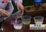 20101230北京卫视养生堂节目:白彦萍讲更年期皮肤
