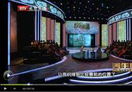 20110212养生堂视频全集:于康讲从苦到健康