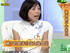 李智姜波讲解柚子功效
