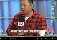 20120423湖北卫视养生汇:范志红讲榨果汁的营养