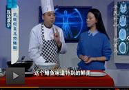 20130101cctv10健康之路:童文新讲何首乌的功效