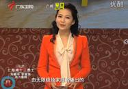 20121224广东健康来了:龚全心讲艾灸养生有禁忌