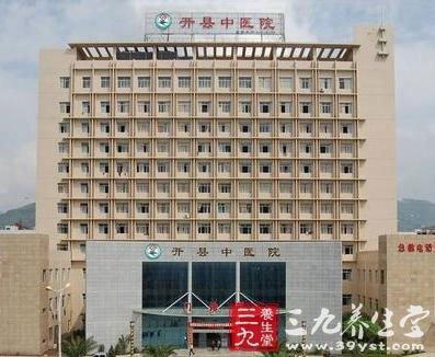 重庆市开县中医院-三九养生堂