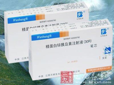 精蛋白锌胰岛素注射液