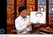 贵州卫视养生堂视频:郑明德讲经络养生