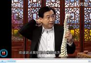 贵州卫视养生堂:董安立讲腰椎病的症状