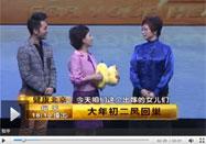 20120211健康北京:王宜讲鸡肉怎么做好吃