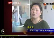 20130417养生堂视频:郭兮恒讲嗜睡是什么原因