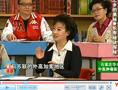 王玉英講長壽之道