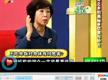 王玉英講飲食與健康