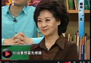 20120530健康56点视频:张士舜讲生气的坏处
