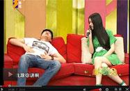20120529健康56点视频:庄险峰讲肝硬化有什么症状