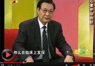 20120525健康56点:耿兰书王明波讲养肝护肝的食物