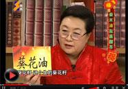 20120126健康56点全集:张晔讲如何挑选食用油