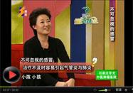 20120117陕西卫视健康56点:魏冰讲感冒症状