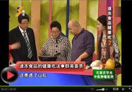 20120112健康56点视频全集:董金狮讲速冻食品