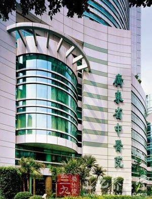 目前,医院已发展成为一间拥有大德路总院,二沙岛分院,芳村分院(广州市