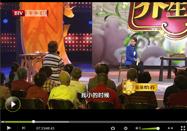 20130530养生堂视频:张勤讲止咳化痰的食物