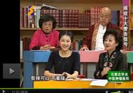 20120110健康56点视频:张士舜讲癌症的早期症状