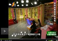 20120104健康56点:侯洪涛讲股骨头坏死早期症状